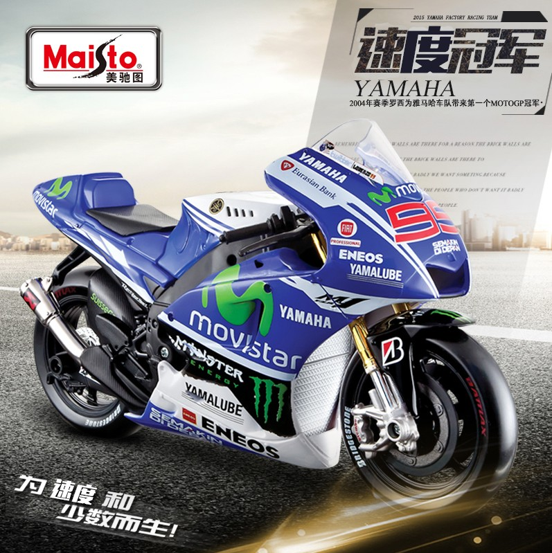 Maisto 1:10 Scale Motorcycle Model Toys YAMAHA YZR-M1 Diecast Metal Motorbike Model Toy New In Box For Kids Collection Gift(China (Mainland))