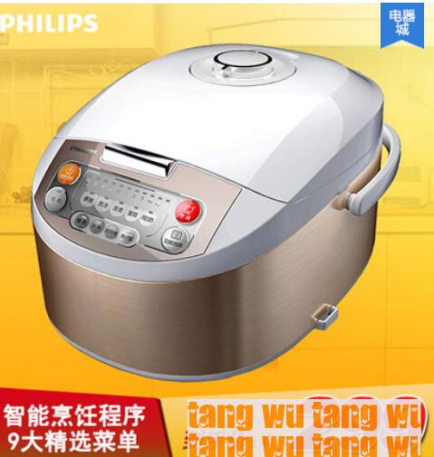Simple can a to vegetables rice how cook with cooker out Pasta1 from