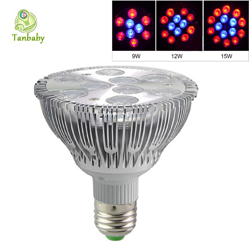 buy tanbaby red blue full spectrum led grow lights e27 plant grow