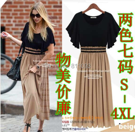 Fashion summer 2015 o-neck ruffled pleated sleeve one-piece dress modal patchwork chiffon full - Make Your Styles store