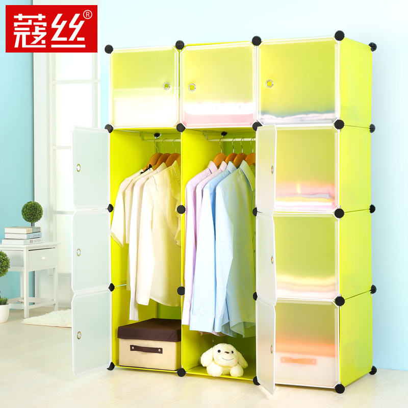 Deepen Kou wire modular simple wardrobe closet storage cabinets lockers finishing Kou silk clothes flagship store(China (Mainland))