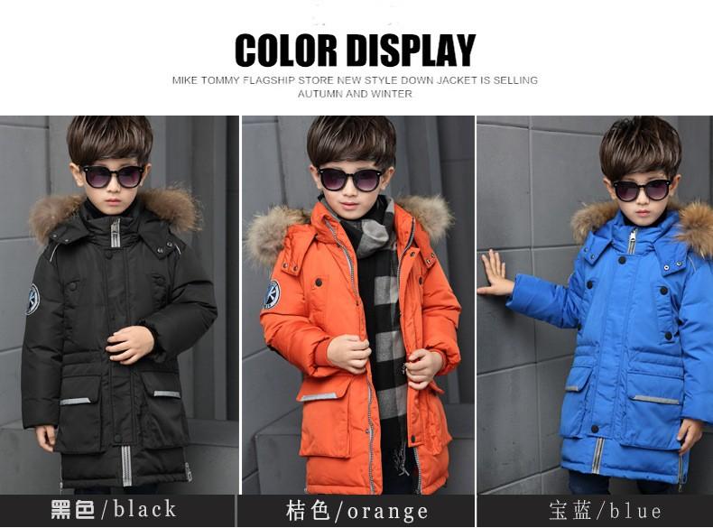 Скидки на 2016 новых мальчиков вниз пальто зимнее утолщаются мальчик куртки большой меховой воротник дети верхняя одежда куртка шинель длинный съемный пальто