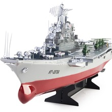 New RC Boat Huge Aircraft Carrier Model Challenger Aircraft Carrier Remote Control High Simulation Warship Toys EMS for free(China (Mainland))