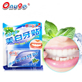 Onuge Brand Dental 20PCS Quickly Clean Tooth Whitening Teeth Strips Gel Paste Fresh Breath Remove Yellow