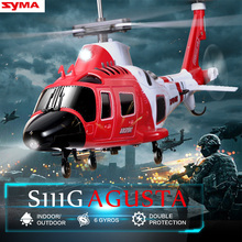 High Quality SYMA S111G Attack Marines RC Helicopter With Led Light 3.5CH Easy Control Aircraft Shatterproof Toys Gift Children(China (Mainland))