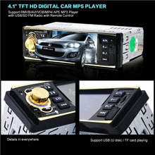 4019B12V 4.1 Inch HD 1080P Bluetooth Stereo MP3 / MP4 Radio FM MP5 Video Player Support AUX Input USB TF card function - BestAuto Store store