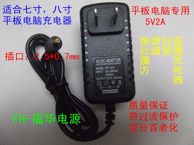 U9gt k8gt n10 n12 newman blue 5v2a tablet charger