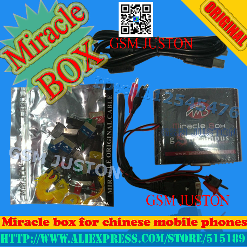 2016 NEW Miracle box truly for china mobile phone without retail package hot update And cable set(no activation CDMA PACK1)(China (Mainland))