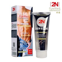 2 n men speed belly in shaping cream Men anti-cellulite creams alvine cream to lose weight