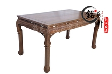 Mahogany furniture wenge dining table long table painting desk Ming and Qing classical Chinese text painted wood(China (Mainland))