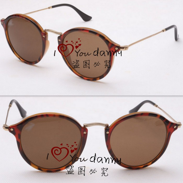 Glasses Frame Size 49 : Aliexpress.com : Buy The new high end small frame ...