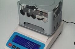 H600A electron density meter hydrometer plastic rubber powder metallurgy balance weight(China (Mainland))