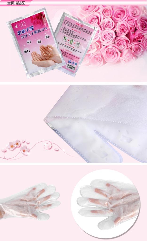 Увлажняющие перчатки для рук 10 /exfoliator , Noske hand mask