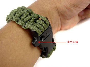 Free shipping Outdoor Survival products Army 7 stand 4Meter Paracord 440lb rope,self rescue bracelet,with life-saving whistle