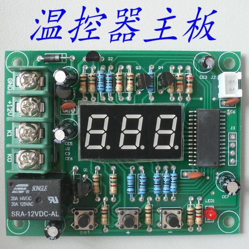 TEC термостат температуры контроллер цифровой интеллектуальное