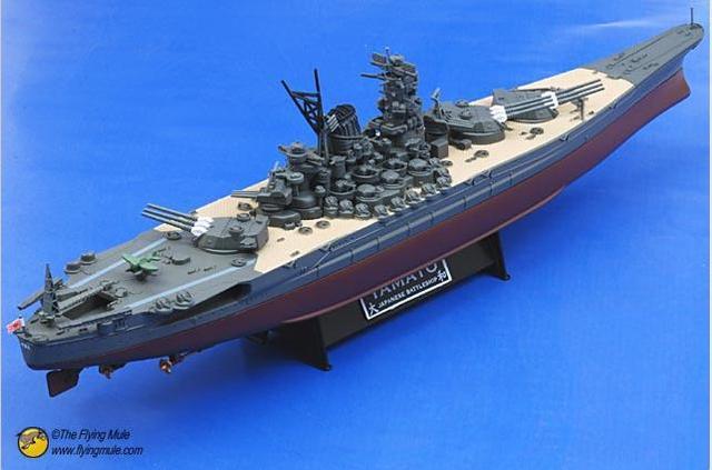 free shipping ! FOV 1:700 86006 WWII German battleship Bismarck  alloy Military Model
