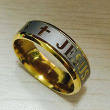 High quality large size 8mm 316 Titanium Steel 18K silver gold plated jesus cross Letter bidle wedding band ring men women
