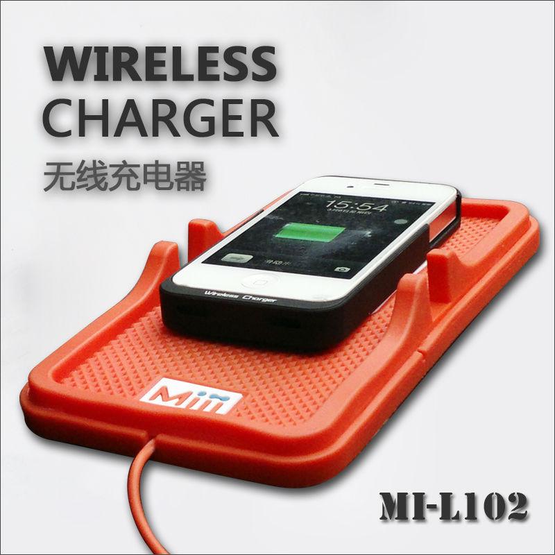 Miii New Wireless Charger Set Multi-function PVC non-slip mat Samsung Galaxy Note III QI standard car navigation Bracket - HONG KONG MI(INTERNATIONAL store TECHNOLOGY CO., LIMITED)