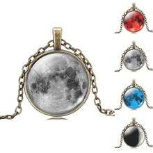Vintage Glass Galaxy Cabochon Full Moon Necklace , Antique Bronze Pendant Chain Necklace , Jewelry For Fashion Women Men