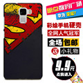 Painted cartoon Hard back Cover For Huawei Honor 7 honor 7i 5 2 inch phone cases