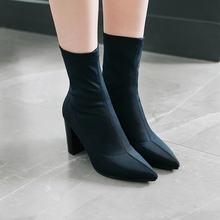 Lycra Çorap Kadın Moda Sivri Burun Yüksek Topuk yarım çizmeler bayanlar Blok Topuk Streç Çizmeler Kadın 2019 Sonbahar Çizmeler siyah(China)