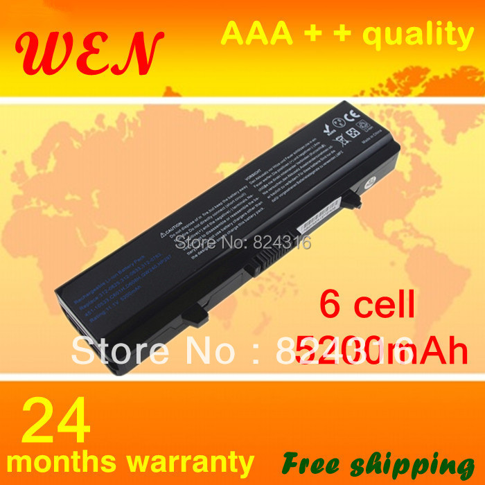 5200mAh laptop battery Dell Inspiron 1525 1526 1545 1546 312-0844 451-10533 451-10534 J399N G555N 0F965N M911G X284G - Professional battery, adapter , memory and accessories store