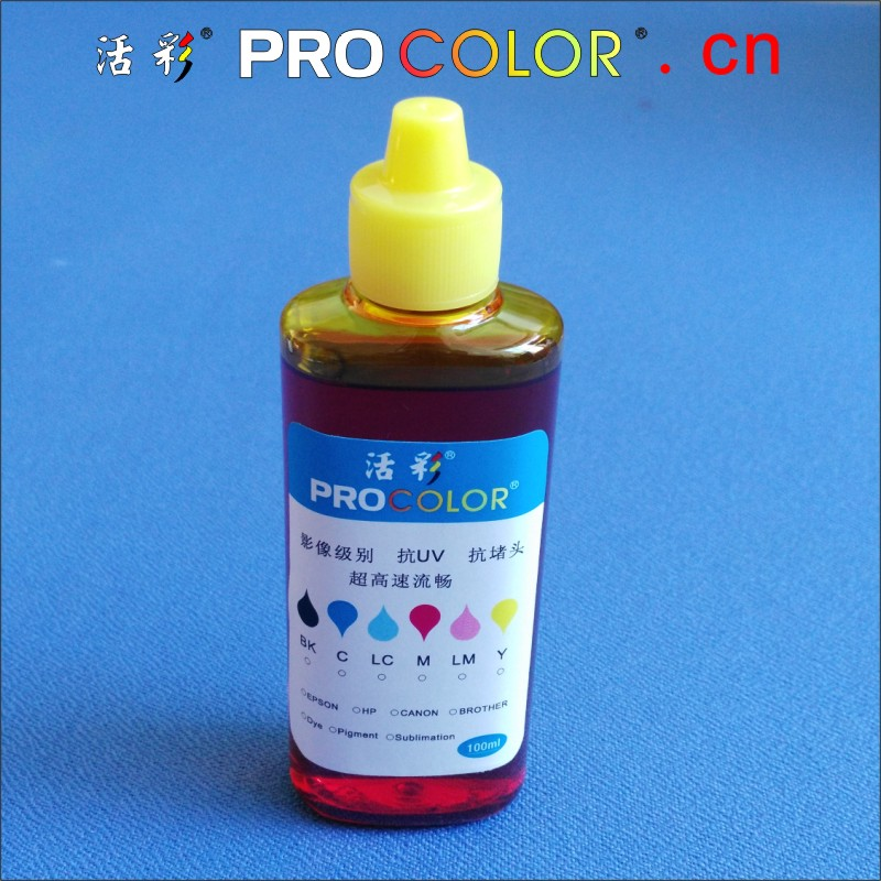 High Quality Hot 100ml Printer head cleaning liquid Dye ink clean solution For Canon/HP/EPSON ink cartridge Printers with tool