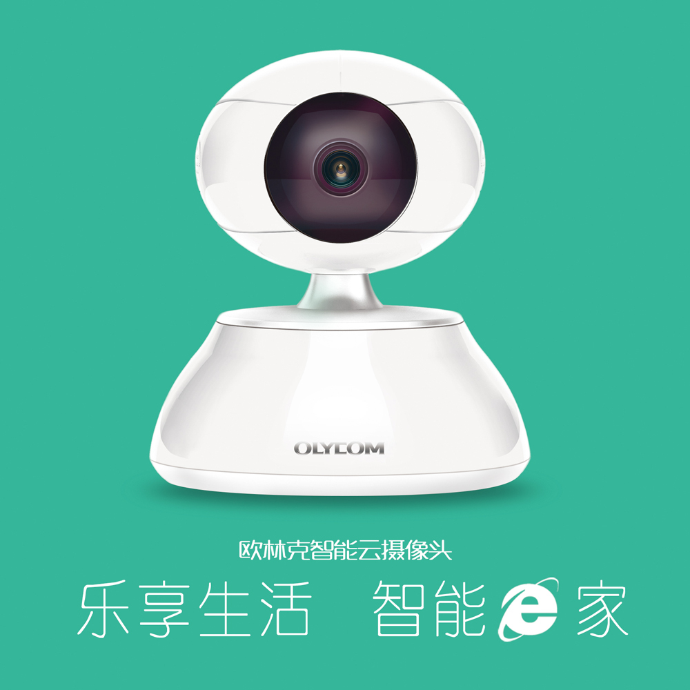 OLYCOM / network camera for mobile phone wireless remote control wifi million high-definition monitor 720P(China (Mainland))