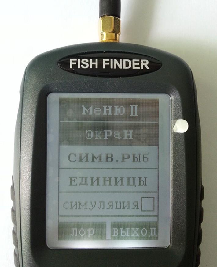 ff998 fishfinder-5