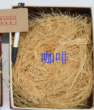 A4 Package Supplies Raffia Wine Gift Box Filled With