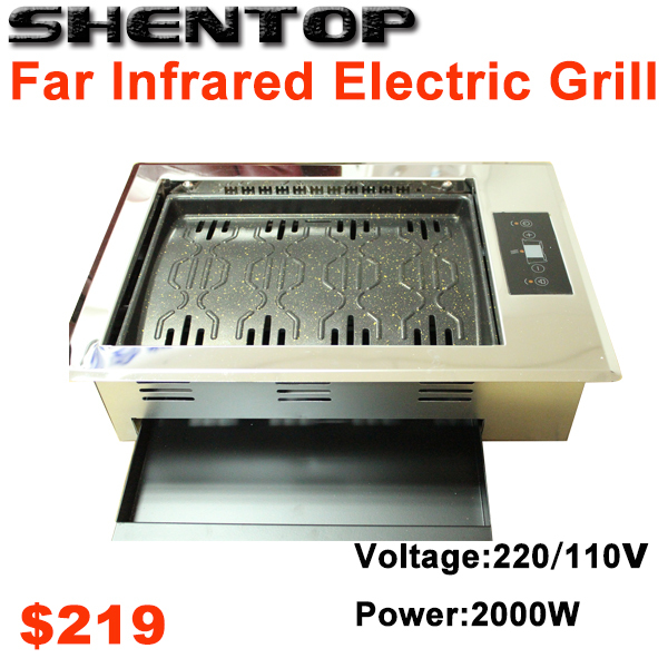 SHENTOP MA-2100 Far Infrared Electric Grill BBQ grill electric barbecue oven safety convenient and fast charcoal grills(China (Mainland))