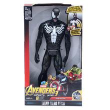 """Marvel super heróis vingadores thanos pantera negra capitão américa thor homem de ferro antman hulkbuster hulk figura de ação 12 """"30 cm(China)"""