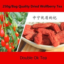 hot Promotions top grade 500g dried Goji Berries for sex, Gouqi Berry Herbal Tea China Goji Berry+Free shipping