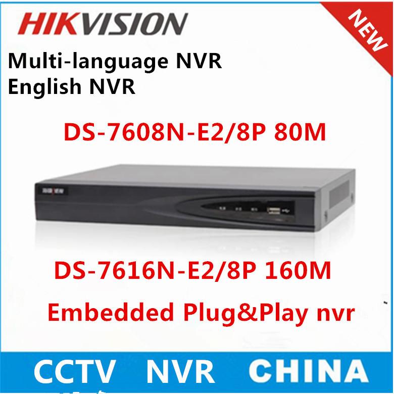 CCTV Видеорегистратор Hikvision NVR & ds/7616n/e2 /8P ds/7608n/e2 /8P 8/16/8Poe CCTV NVR DS-7616N-E2/8P&DS-7608N-E2/8P коммутатор zyxel es1100 8p es1100 8p eu0102f