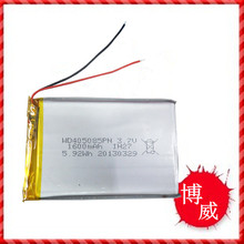 Polymer lithium battery 3.7V 405085 1600mAH MP3 lithium battery core protection circuit Li-ion Cell