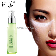 famous brand qian mei bamboo extract eye cream light up skin eliminate dark circles moisturizing against wrinkle eye care(China (Mainland))