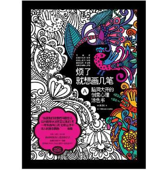 Творческий книжка-раскраска для взрослых платье ups снять стресс иллюстрированная книга живопись рисунок книга подарок расслабиться взрослых раскраски