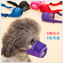 Puppy Pet Nylon Material Grid Adjustable Mask Anti Bark Bite Mesh Soft Mouth Muzzle Grooming Chew Stop For Small Large Dog
