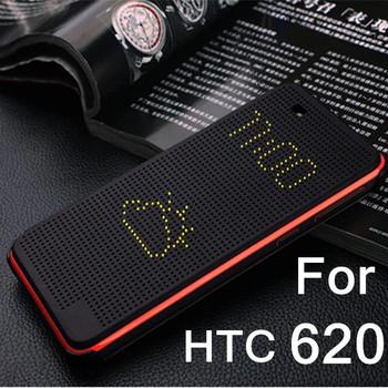 Matrix Etui dla HTC desire 620/820mini Case
