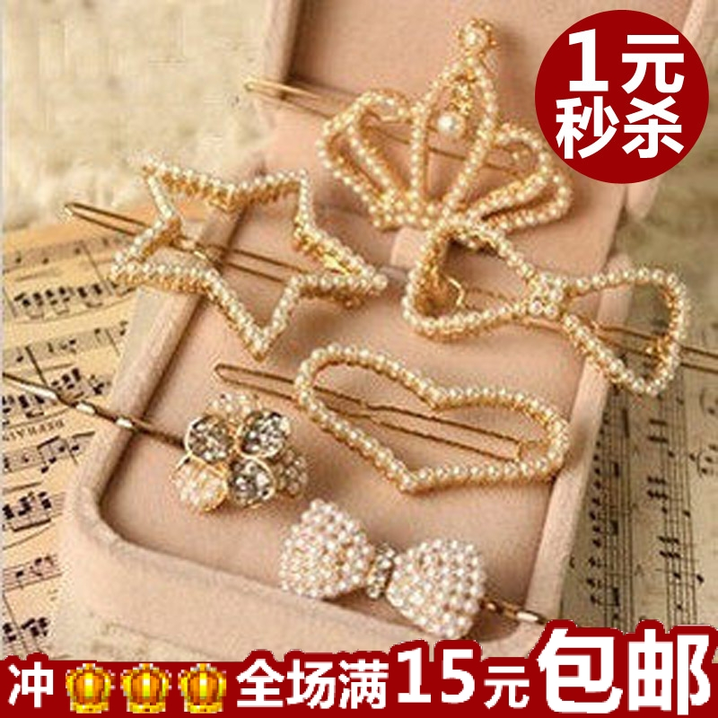 Hair accessory pearl bow hairpin frog clip bangs hair pin side-knotted small accessories - Good life,Eaey shopping store