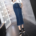 plus size vintage skirts womens 2016 summer style korean vestido denim jeans long maxi skirts for