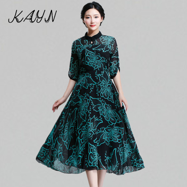Women Dresses 2015 New Spring Summer Hot Female High Waist Vintage Half Sleeve Print Chiffon Dress Vestido De Festa - KAYN Boutique Clothing store