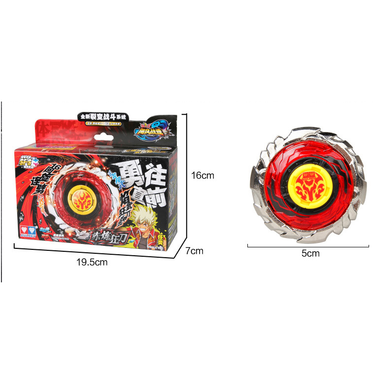 Beyblade Metal Mastersconstellationconstellation Alloy Spinning Kids Toys Top Assembly Super Battle(China (Mainland))