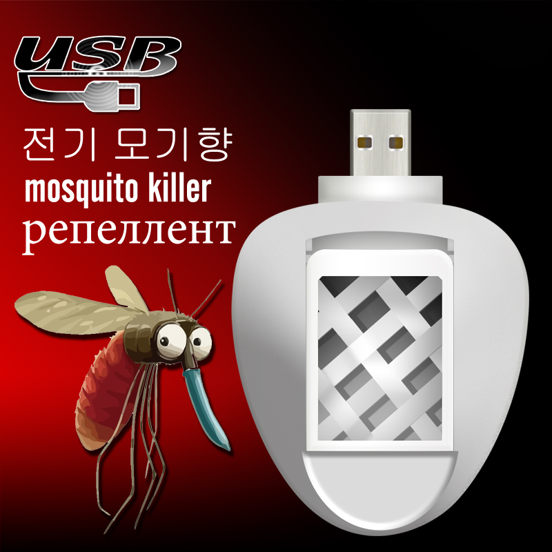 New Arrival Scentless Non-toxic Silent Portable Eco-friendly USB Powered Electric Mosquito Repeller /Killer(White)(China (Mainland))