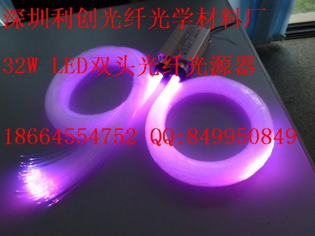 Quality 0.75mm diameter plastic optical fiber / pmma lighting fiber / fiber filament light guide fiber optic cable(China (Mainland))