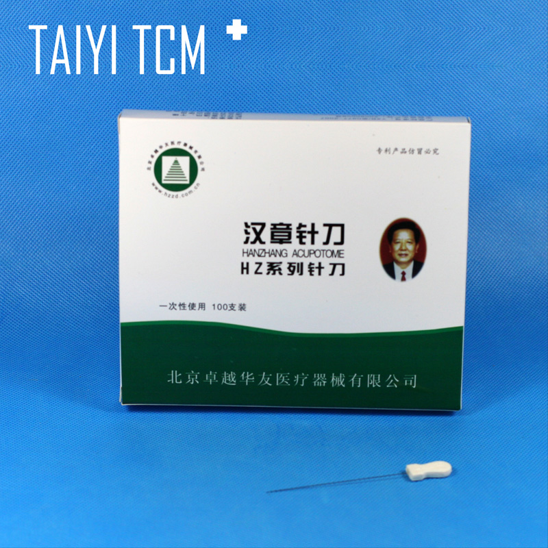 Hua of ultramicrostructure needle knife acupotome sterile acupotome disposable<br><br>Aliexpress