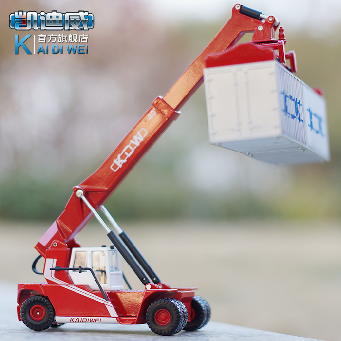 Brand New 1/50 Scale Container Handling Car Diecast Metal Truck Model Toy For Gift/Kids/Children -Free Shipping(China (Mainland))