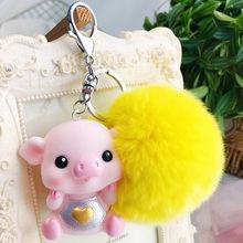 Bonito Dos Desenhos Animados Fluffy Rabbit Fur Pom Pom Animais Amor Porco Boneca Chaveiro Sino Pompom Bolsa Chaveiro Anel Chave Do Carro pingente Charme Bag(China)