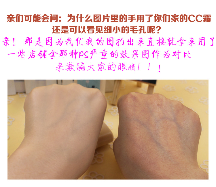 Natural herbal CC cream fine pores Block defect moist and white BB cream cosmetic concealer make up 35ml