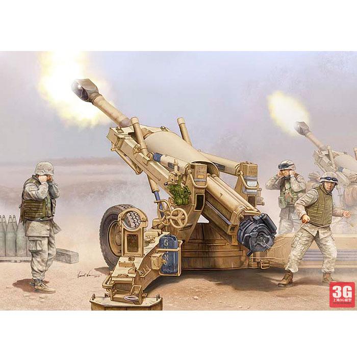 1/16 61602 Merit military model modern American M198 howitzer(China (Mainland))